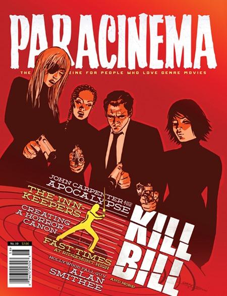 Paracinema-19_thumb3